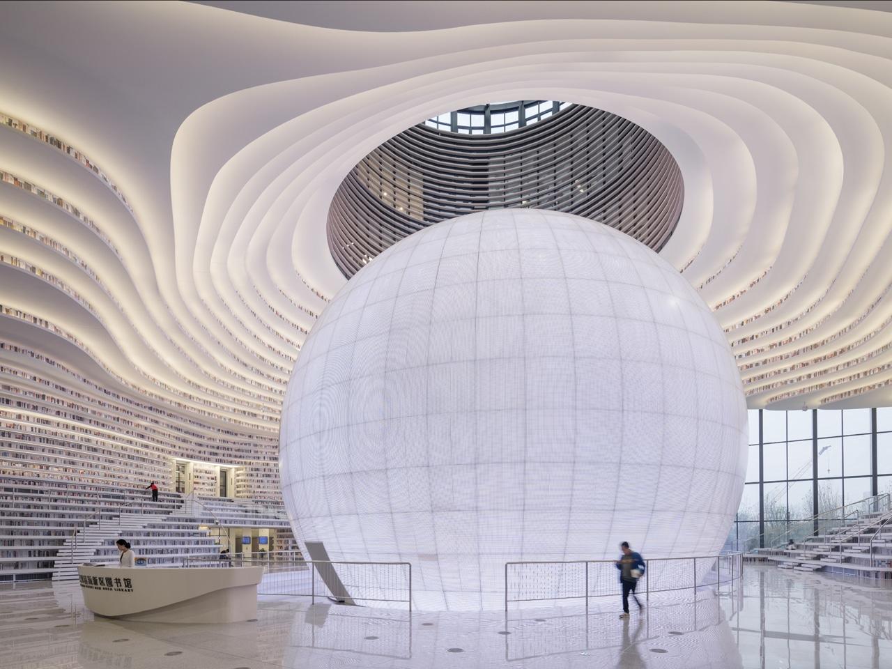 34b_library mvrdv tianjin_Tianjin_Library_∏kiiwan